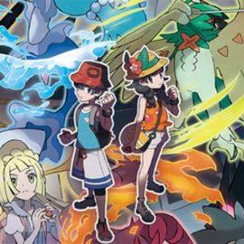 [GUÍA] ¡Todos los Códigos QR de Pokémon Ultrasol y Ultraluna!