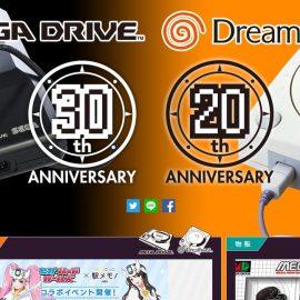 SEGA abre una web dedicada a Mega Drive y Dreamcast
