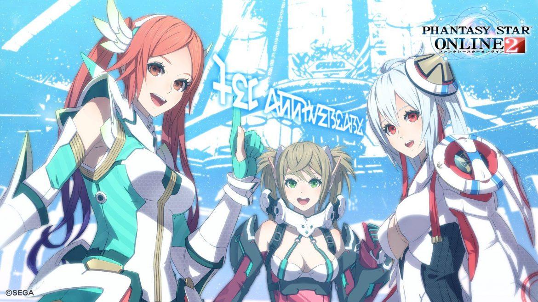 Da comienzo el evento de navidad en Phantasy Star Online 2